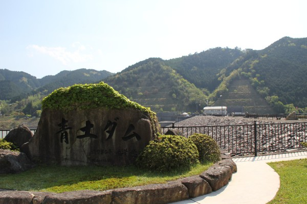 青土ダム~右岸より石碑と堤体を望む~