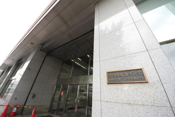 大名古屋ビルヂング銘板と正面入口