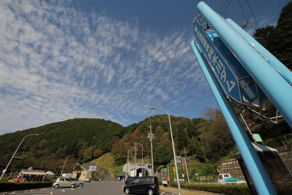 阿木川ダム入口