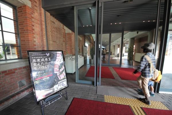 産業技術記念館正面玄関
