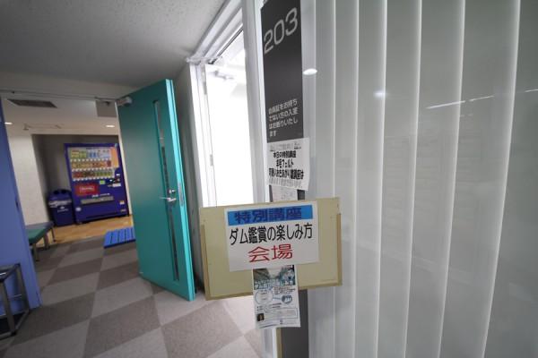 中日文化センター2