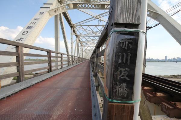 淀川右岸の銘板