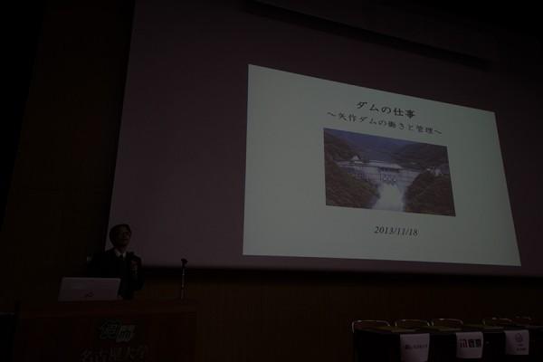 07_矢作ダム管理所長「ダムの仕事」